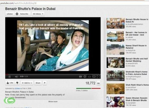 Còn đây là video mô tả Lâu đài này của bà Benazir Bhutto