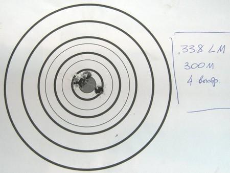 Kết quả bắn của T-5000 ở cự ly 300m.