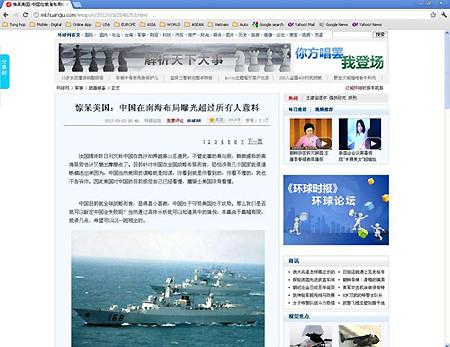 """Thời báo Hoàn Cầu hôm 23.4 chỉ trích """"Trung Quốc làm càn trên biển Đông""""."""