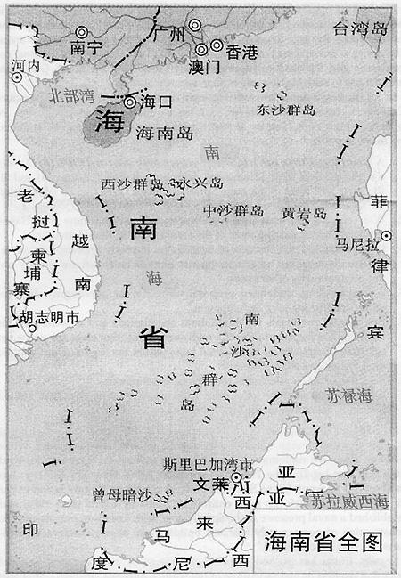 """""""Đường lưỡi bò"""" vô lý đăng trên bản đồ Hành chính và Du lịch tỉnh Hải Nam (Trung Quốc), năm 1999"""