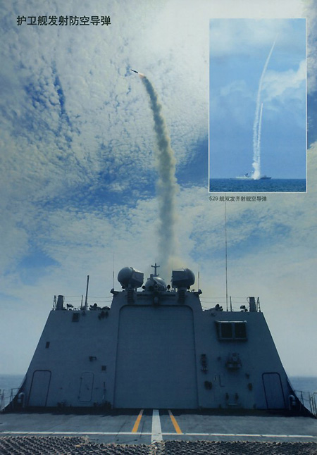 Tàu chiến Trung Quốc diễn tập bắn đạn thật trên biển Đông