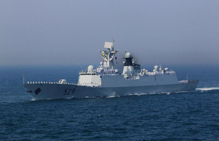 Tàu hộ vệ tên lửa hiện đại Châu Hán (Type 054A lớp Giang Khải II)