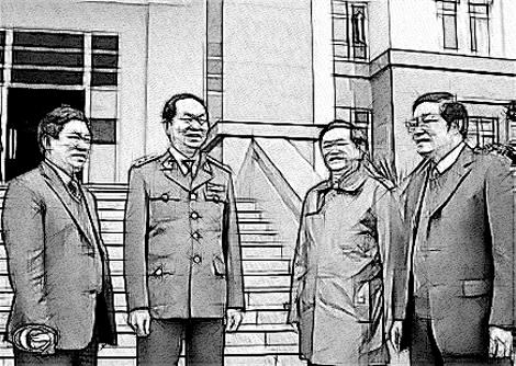 Thượng tướng Trần Đại Quang kiểm tra công tác tại các tỉnh Nghệ An, Thanh Hóa