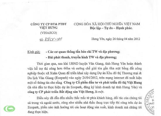 """Hình ảnh công văn của công ty """"Cổ phần đầu tư và phát triển đô thị Việt Hưng"""" gửi cơ quan báo chí"""