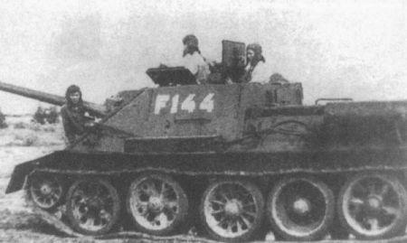 Pháo tự hành Su-100 quân đội Việt Nam nhận viện trợ từ Liên Xô