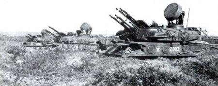 Trong chiến dịch Hồ Chí Minh lịch sử quân đội Việt Nam lần đầu tiên đã được Liên Xô viện trợ tổ hợp phòng không tự hành Su-23-4-Shilka mới nhất và hiện đại nhất thế giới vào thời điểm đó.