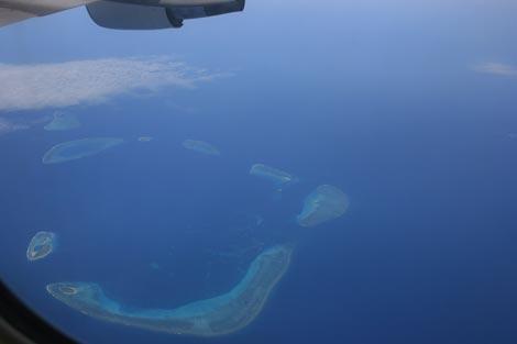 Quần đảo Hoàng Sa nhìn từ máy bay (ảnh: Wikipedia)