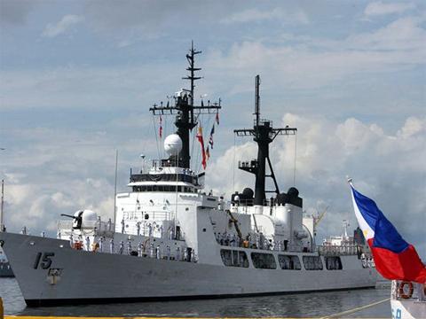 Soái hạm BRP Gregorio Del Pilar của Philippines. Ảnh: Inquirer