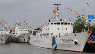 """Tàu hải giám - """"vũ khí"""" mới của Trung Quốc trong tranh chấp Biển Đông"""