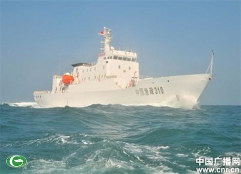 Tàu ngư chính 310 của Trung Quốc cùng 32 tàu khác đã có mặt ở bãi cạn Scarborough