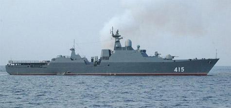 Hộ vệ hạm tên lửa Gepard