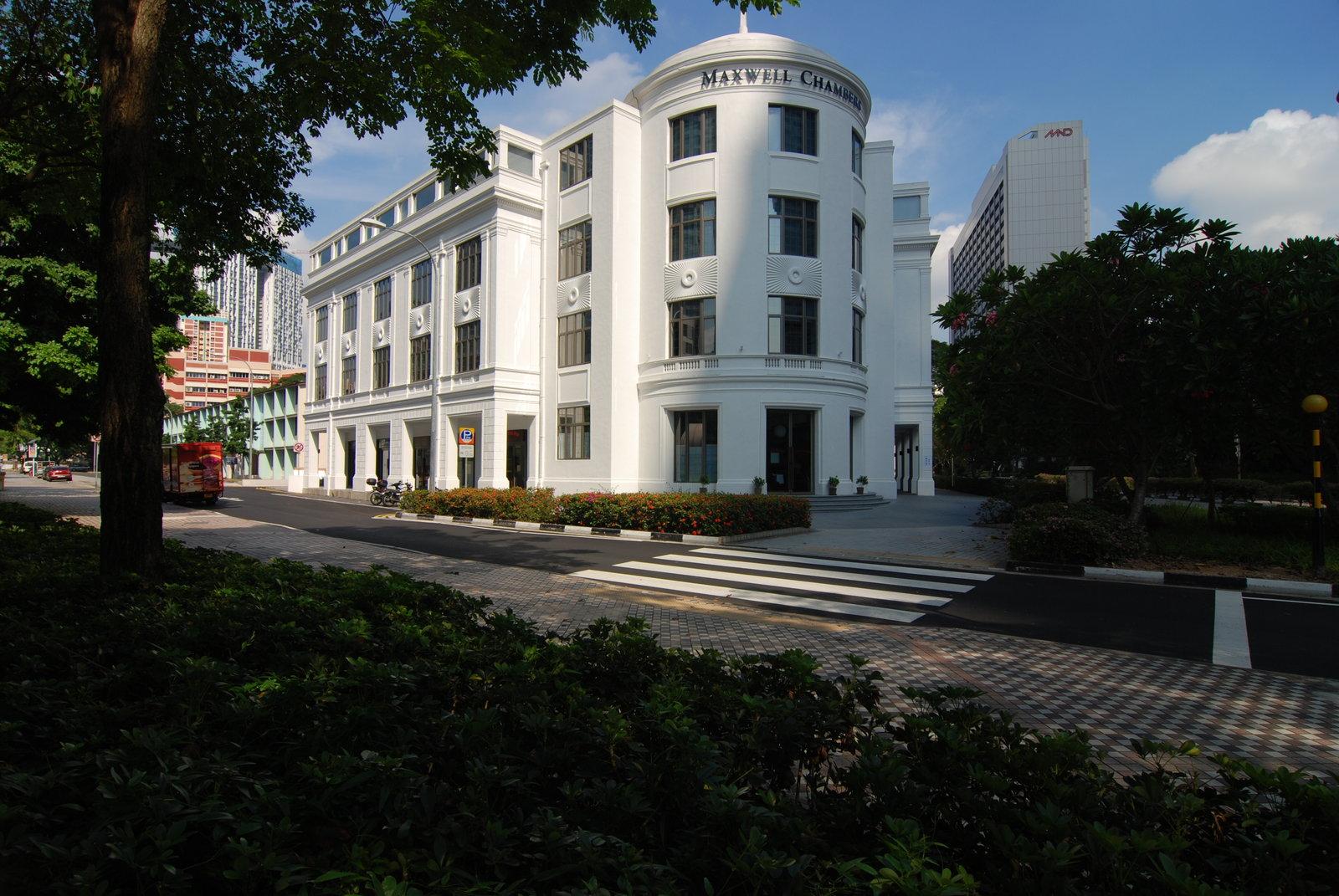 Tòa nhà Maxwell Chambers nơi chính phủ Singapore đầu tư rất nhiều trang thiết bị hiện đại phục vụ hoạt động của Trung tâm trọng tài quốc tế Singapore