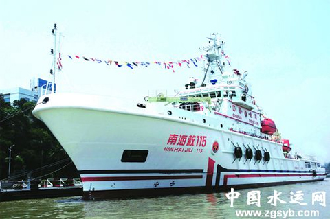 Trung Quốc đưa tàu cứu hộ biển Nan Hai Jiu 115 tới Scarborough