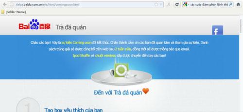Việc trang mạng xã hội Baidu Trà đá quán của Trung Quốc hoạt động ở Việt Nam đã gây lo lắng cho cộng đồng mạng