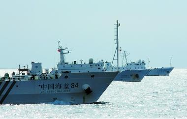 Hải giám Trung Quốc đi đầu trong chính sách bành trướng biển Đông. (CNS)