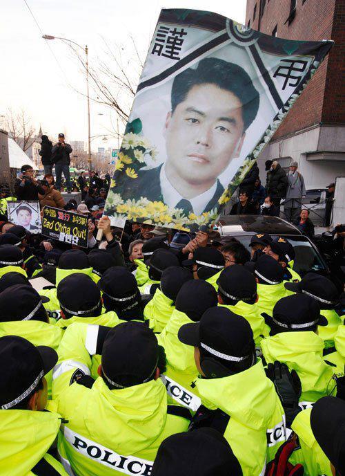 Chuyện bảo vệ Đại Sứ quán Trung Quốc ở Hàn Quốc ngẫm tới Việt Nam