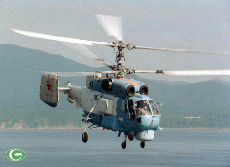 Ka-25 (Kamov) là dòng trực thăng săn ngầm độc đáo do Liên Xô chế tạo từ đầu những năm 1960