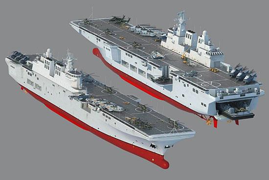 Trung Quốc tập trung phát triển tàu vận tải/tấn công đổ bộ.