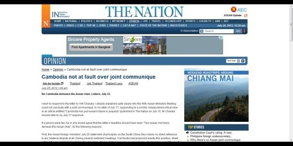 Ảnh chụp màn hình bài phản biện của ông Đại sứ Campuchia tại Thái Lan đăng trên tờ The Nation xuất bản tại Thái Lan hôm qua 25/7 về bài viết của nhà báo Vint Chavala