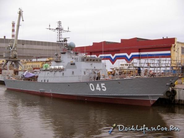 Cận cảnh tàu Svetlyak số hiệu 045