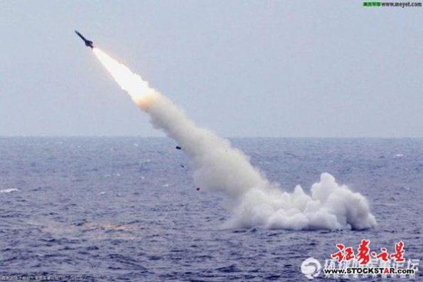 Hình ảnh mô phỏng tên lửa chống hạm được phóng đi từ tầu ngầm lớp Kilo...