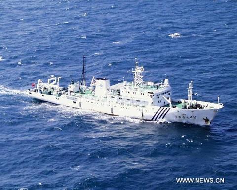 Tàu hải giám của Trung Quốc. Ảnh minh họa: Xinhua