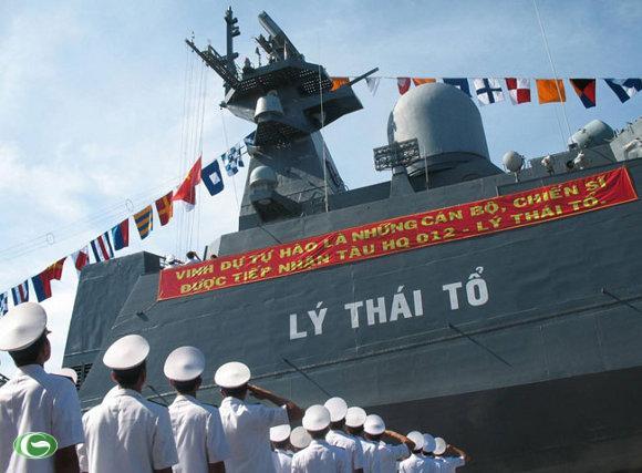 Chiến hạm Lý Thái Tổ