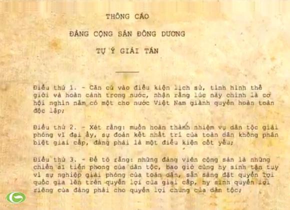 Bản thông cáo thiên bố tự ý giải tán của Đảng cộng sản Đông Dương