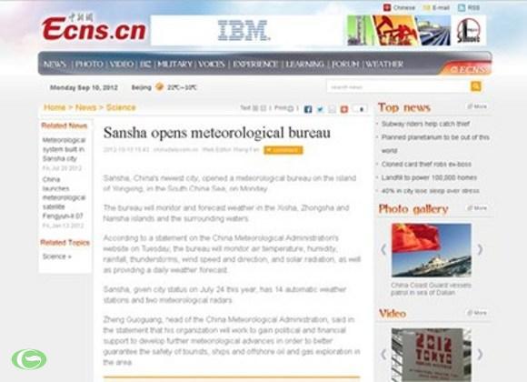 Bản tin đăng trên mạng China News Service về hành động của phía Trung Quốc, xâm phạm chủ quyền đối với hai quần đảo Hoàng Sa và Trường Sa của Việt Nam. Ảnh chụp màn hình