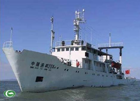 Tàu Ngư Chính 204 của Trung Quốc.