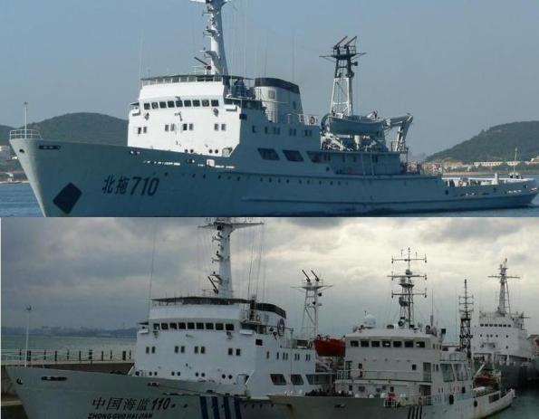 Tàu Bắc Đà 710 đã lột xác thành tàu Hải giám 110