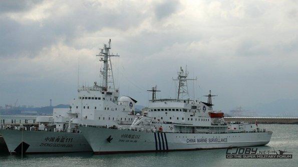 Tàu phá băng Hải Băng 723 thành tàu Hải giám 111, tàu quét/rải lôi 814 Liêu Ninh lớp 918 hoán cải thành Hải giám 112.