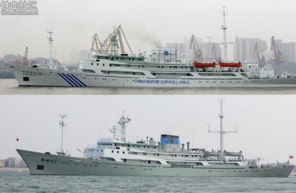 Tàu Nam Điều 411 được phù phép biến thành Hải giám 168