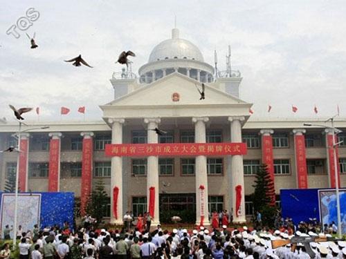 """Trung Quốc chính thức thành lập cái gọi là """"thành phố Tam Sa"""" có trụ sở đặt tại đảo Phú Lâm, thuộc quần đảo Hoàng Sa của Việt Nam. Ảnh: Chinadaily"""