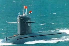 ...tàu ngầm Trung Quốc!