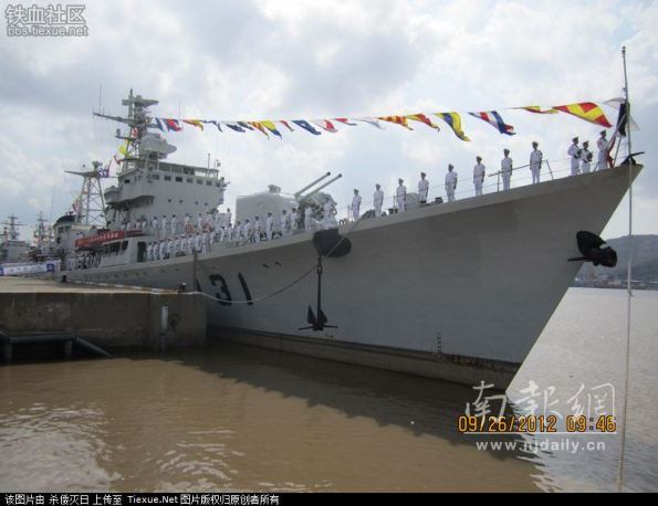 """Tàu khu trục tên lửa 131 Nam Kinh (lớp 051 - Lữ Đại I) hiện đang """"lột xác"""""""