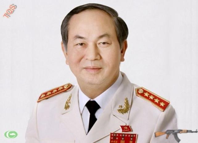 Image result for Tướng TrẦN đẠI qUANG