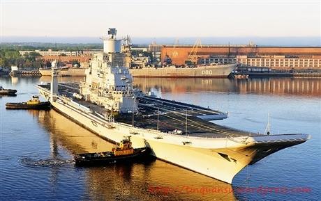 Tàu sân bay của hải quân Ấn Độ.