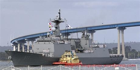 Tàu của lực lượng Hải quân Hàn Quốc.