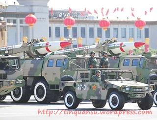 """Quân đội Trung Quốc được kêu gọi chuẩn bị """"chiến tranh cấp kỳ"""""""