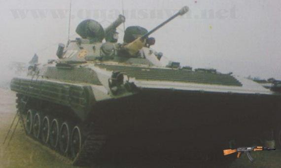Xe chiến đấu bộ binh BMP-2