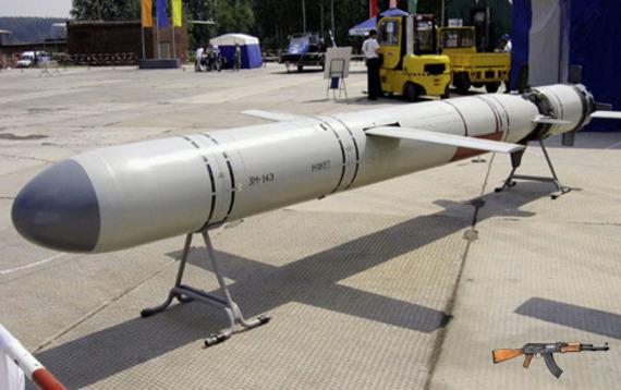 Đạn tên lửa hành trình chống tàu siêu thanh 3M-54E.
