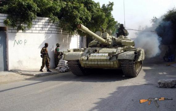 Xe tăng chiến đấu chủ lực nâng cấp T-55MV.