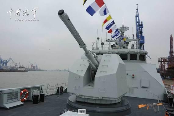 Pháo 76 ly trang bị trên tàu hộ vệ tàng hình Type056 của Trung Quốc