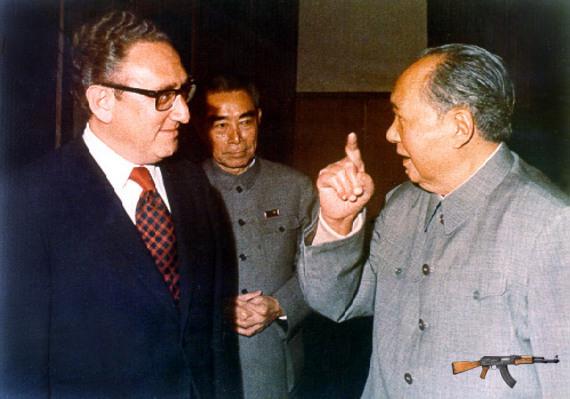 Chu Ân Lai với Henry Kissinger và Mao Trạch Đông.